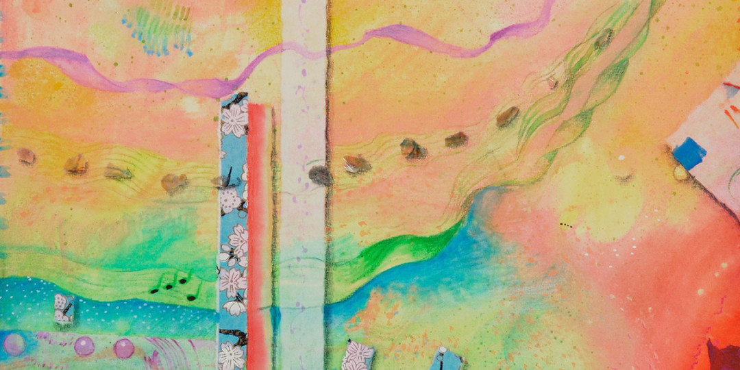 Inner World, detail of watercolor, drawing, collage by Kathleen O'Brien